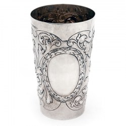 Victorian Silver Beaker with Chased Decoration of Fruit, Foliage and Gargoyles